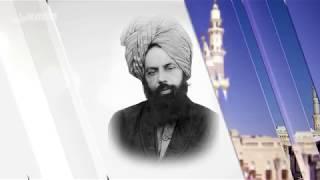 Urdu Rahe Huda 11th Nov 2017 Ask Questions about Islam Ahmadiyya