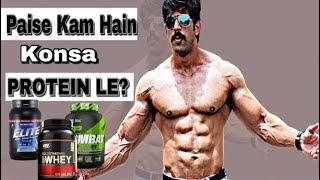 Paise Kam Hain Kon Sa Protein Le | Rubal Dhankar |