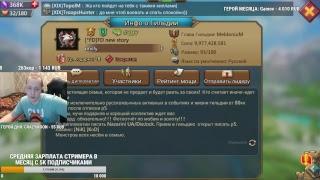 Lords Mobile || СОБИРАЕМ ЛИДЕРОВ || РЕКЛАМИРУЕМ ГИЛЬДИИ