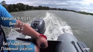 Піднімати мотор на транці / Тести на Ракеті РЛ-380