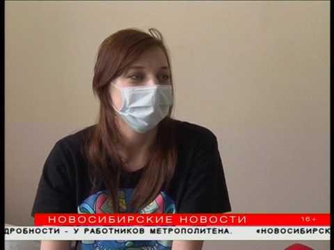 Кто может стать донором органов, утвердили в правительстве Новосибирской области