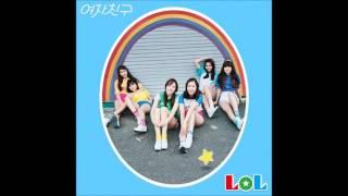 Stereo Ver.  Gfriend  여자친구  - Sunshine  나의 일기장  3d Audio  The 1st Album 'lo