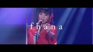 "fhána ""where you are Tour 2019"" Promotion Movie"