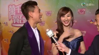 黃宗澤 ( Bosco Wong ) & 徐子珊 ( Kate Tsui ) : 2014.11.20