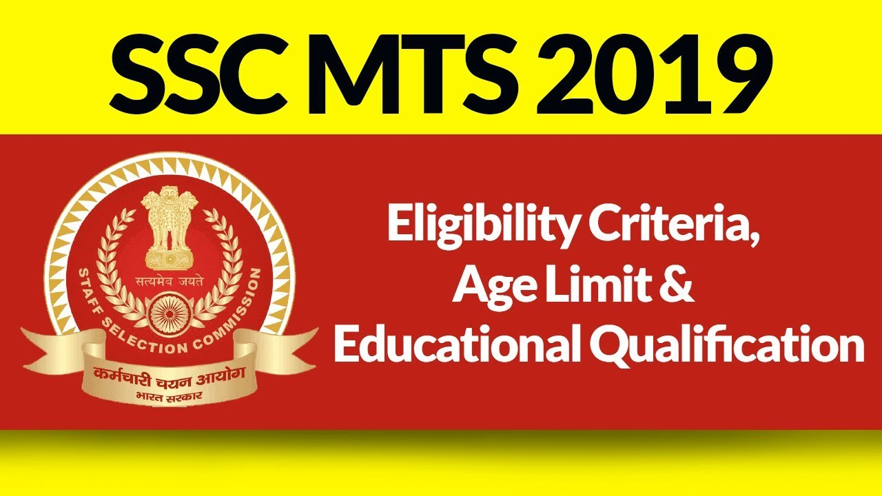 SSC MTS Eligibility Criteria 2019: 10th Pass can Apply under
