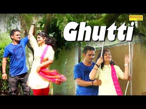 Ghutti | Teena Khan & Sunil Bairagi | Vikram Bairagi | Sar Studio | Latest Haryanvi Song 2018