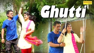 Ghutti Teena Khan Sunil Bairagi Mp3 Song Download