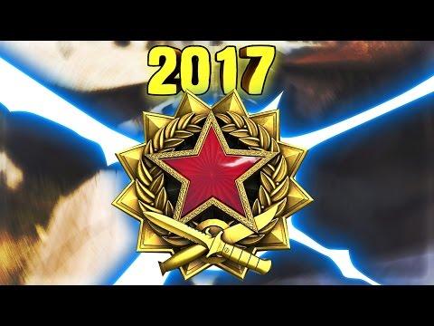 CS:GO НОВЫЕ МЕДАЛИ ЗА СЛУЖБУ 2017 ГОДА