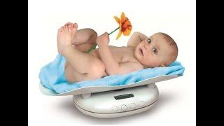 Как взвесить ребенка в домашних условиях?