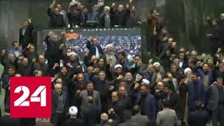 Стражи исламской революции обещают скоро жестоко отомстить врагам - Россия 24