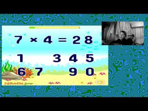 Учим таблицу умножения с Максом/ ИГРА