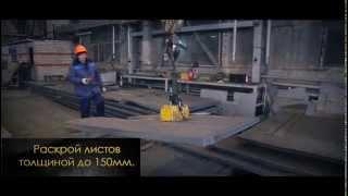 Производство гидравлических гильотинных ножниц(, 2014-04-23T08:54:43.000Z)