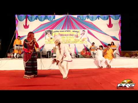 Aaj Mharo Mando Huyo Veragi | DESI MARWADI BAJAN | KULDEEP OJHA | Famous Bhajan | PRG LIVE 2017