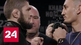 UFC 223: Хабиб Нурмагомедов встретится с Энтони Петтисом - Россия 24