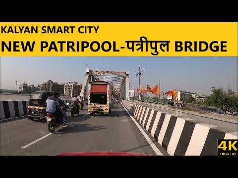 KALYAN PATRIPOOL NEW BRIDGE   KALYAN-DOMBIVLI   SHILPHATA ROAD   PATRIPUL   4K DRIVE   SMART CITY  