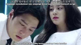OST Yong Pal _ Junhyung BEAST & Gayoon 4Minute - Nightmare