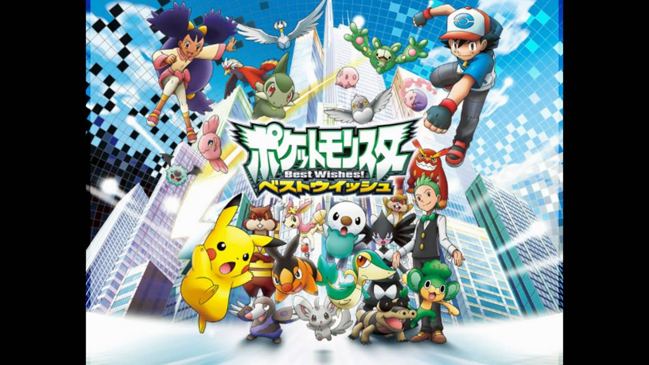 hd] pokemon - bw 「心のファンファーレ フル (fanfare of the heart