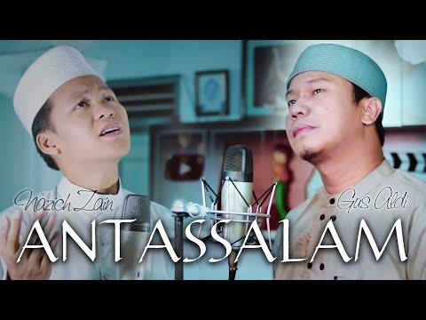 ANTASALAM cover - BUKAN PRANK SHOLAWAT
