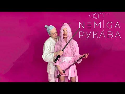 Смотреть клип Nemiga - Рукава