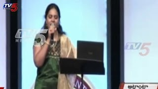 "Gopika Poornima Sings "" Mounamgane Edagamani ""  Song From NATA : TV5 News"