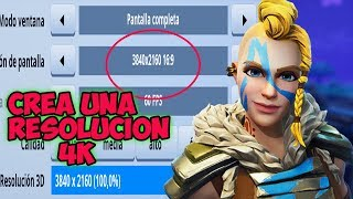 🎮HOW TO SET UP RESOLUTION FORTNITE HD A FULL HD AND 4K (REAL no fake)🕹️SUPER VIRTUAL RESOLUCION