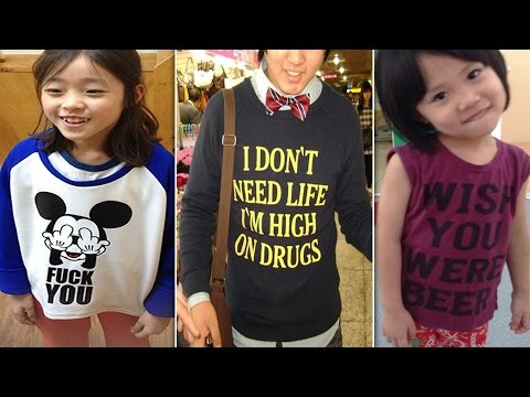 9d0acf6a English T-Shirts In Asia (Funny Fails) - YouTube