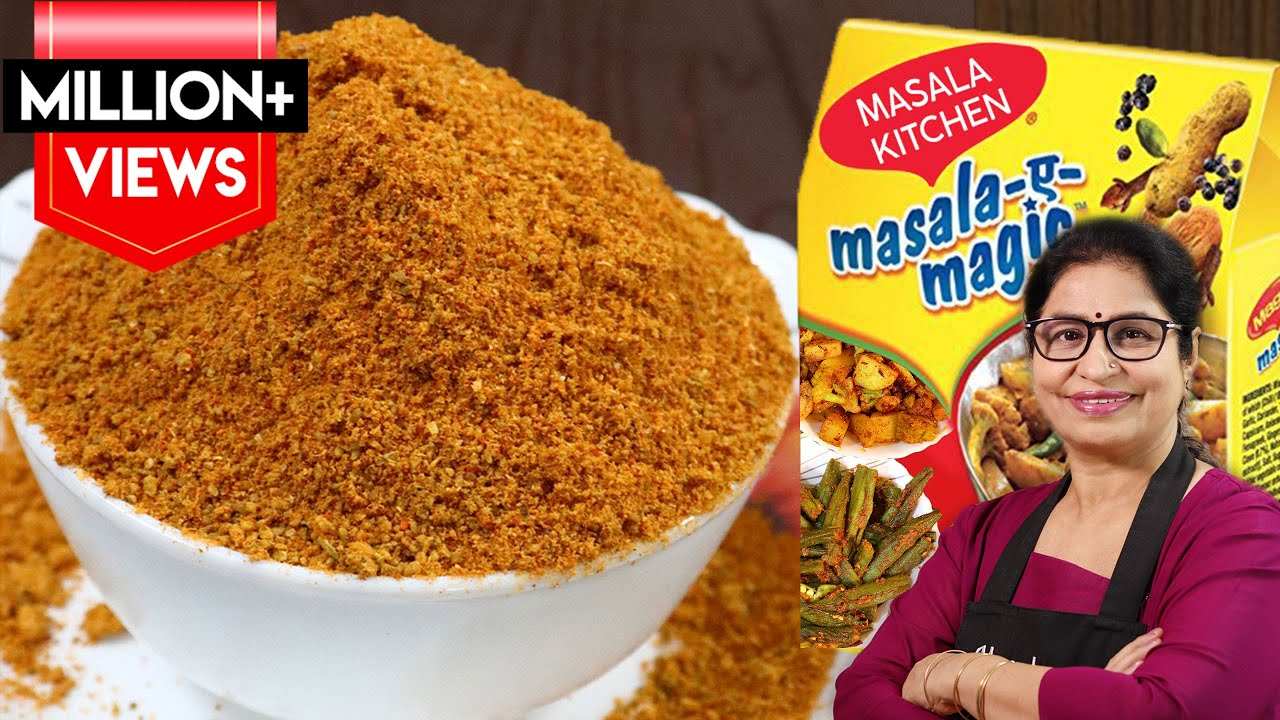 5 Mins में घर के सामन से Magic Masala | Maggi Magic Masala Recipe | Sabzi Masala | Maggi Recipe