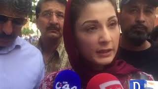 Maryam Nawaz media talk