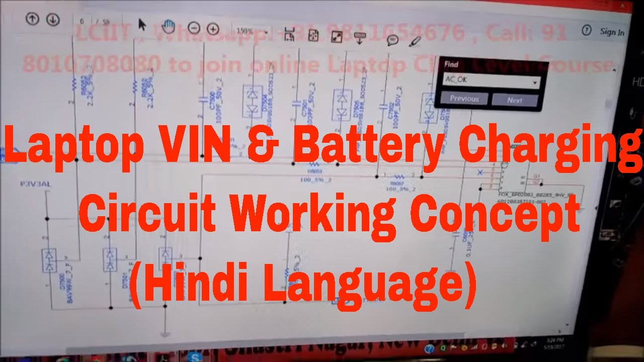 laptop vin and battery charging circuit working concept with schematic tracing  [ 1280 x 720 Pixel ]