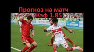 Уфа - Спартак Москва - прогноз на матч РПЛ - 20.09.2019