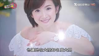 「零負評女神」林依晨 有所為有所不為 星鮮話 20180208