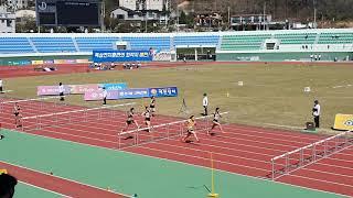 제50회 춘계중고육상대회 여고 100mH 결승