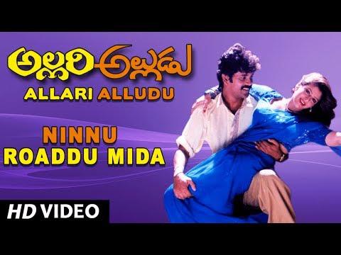 Ninnu Roaddu Mida Full Video Song || Allari Alludu || Nagarjuna, Nagma, Meena || Telugu Songs