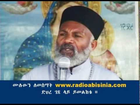 Memehir Girma with Radio Abisinia__.mp4 Travel Video