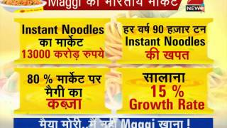 DNA: Harmful chemicals found in Maggi, Nestle India still in denial mode