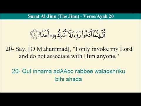Quran 72 Surat Al-Jinn - Arabic to English Translation and Transliteration