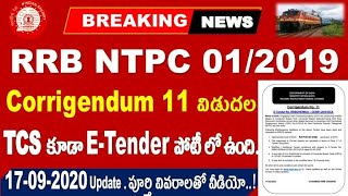 NTPC Corrigendum 11 Released by RRB, Exam vendors Details TCS, SIFY, NSEIT, MERIT by SRINIVASMech
