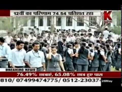 Uttarakhand Board Result declared