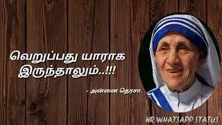 13 - Motivation status /  Annai Therasa Quotes / Tamil WhatsApp Status video...
