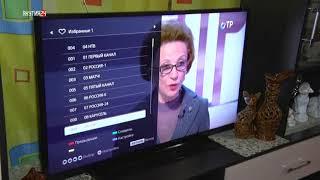 Якутия компенсирует расходы на спутниковое телевидение малообеспеченным гражданам