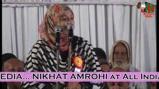 Nikhat Amrohi [HD] Superhit Mumbra Mushaira, 24/12/13, MUSHAIRA MEDIA, Org. Qamar Khan
