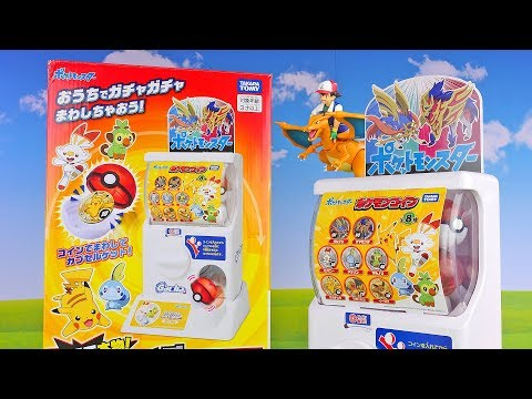 Pokemon Sword And Shield Vending Machine Toys