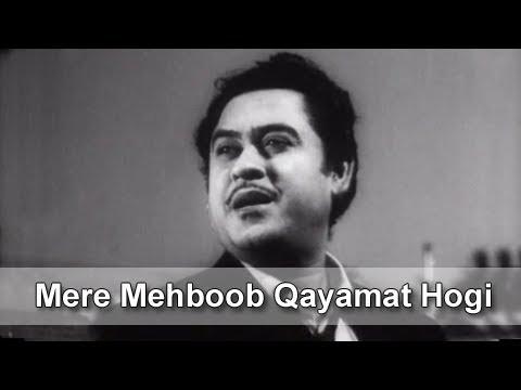 Mere Mehboob Qayamat Hogi | Kishore Kumar | Mr. X In Bombay | Laxmikant–Pyarelal | Anand Bakshi