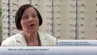 Операция по удалению катаракты. Отзывы пациентов.