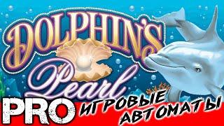 постер к видео Dolphin's Pearl Дельфин или жемчужина обзор игрового автомата от компании Novomatic с кучей игр.
