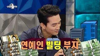 [HOT] 라디오스타 - 빌딩부자 송승헌, 태국 공주 만나 무릎 꿇은 사연! 20140507
