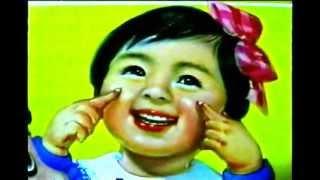 童謡歌手 岩田佐智子さん えくぼぽっつりこ ひなまつりのうた(二曲)