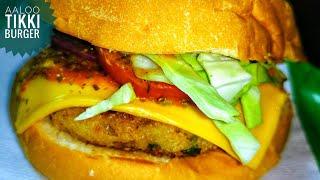 McDonald's Style Burger Recipe | Cheesy Aaloo Tikki Burger | Burger Recipe