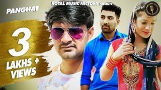 Panghat | Vinu Gaur, Archana Sangwan | P.K Rajli | New Haryanvi Songs Haryanavi 2019 | RMF