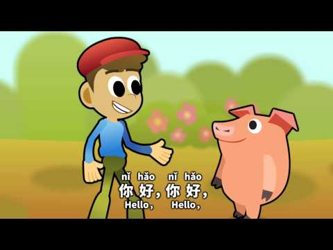 Chinese for Kids | Song to Learn 'Greetings' in 3 Minutes!